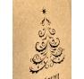 Krabice na víno - KVH9012-90