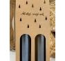 Krabice na víno - KVH9005 - 2 lahve