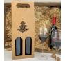 Krabice na víno - KVH9008 - 2 lahve