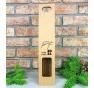 Krabice na víno - K70-2117-90