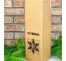 Krabice na víno - KVH9010-90