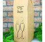 Krabice na víno - K75-0006