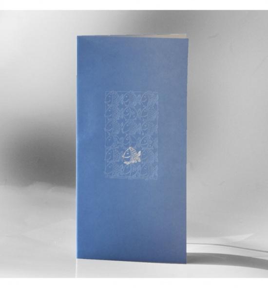 Novoroční přání - PF 2021 - H0-21